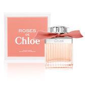 CHLOE ROSES 玫瑰女性淡香水50ml【UR8D】