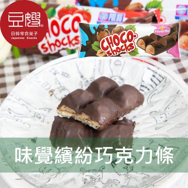 【豆嫂】烏克蘭零食 味覺繽紛巧克力威化條(榛果/草莓)