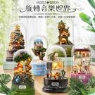 【半島良品】手作DIY小屋燈 旋轉音樂世界_6款(送禮 DIY 小夜燈)