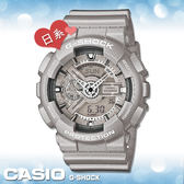 CASIO 卡西歐 手錶專賣店 GA-110BC-8A JF G-SHOCK 雙顯錶 日本版 橡膠錶帶 耐衝擊構造 防滑按鍵