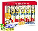 [COSCO代購] W114901 高露潔兒童牙刷 6入 2-5歲, 5-9歲