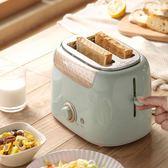 烤麵包機烤面包機家用片多功能早餐機小型多士爐壓加熱全自動土吐司機220V-美物居家館