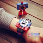 兒童手錶 兒童變形電子手錶玩具學生創意卡通變身機器人手錶男生男孩女孩【聖誕交換禮物】
