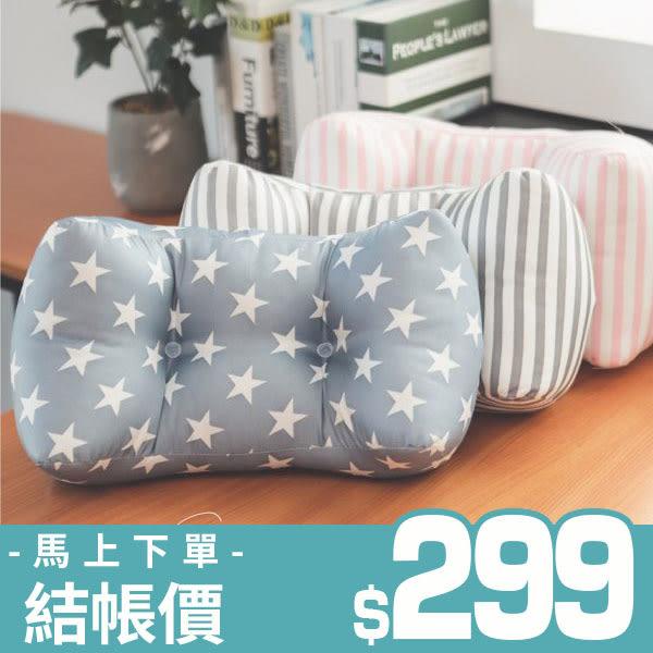 腰靠墊 腰枕 靠枕【I0147】獨家設計靠腰枕(三色) MIT台灣製 完美主義