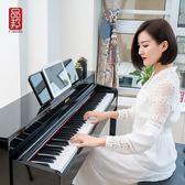 電鋼琴  電鋼琴88鍵重錘專業成人家用兒童初學者學生考級智慧電子鋼琴  JD 新品特賣