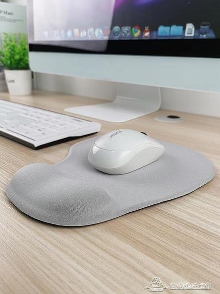 矽膠護腕滑鼠墊滑鼠墊護腕創意矽膠簡約立體男女生辦公手腕墊小號 微愛家居