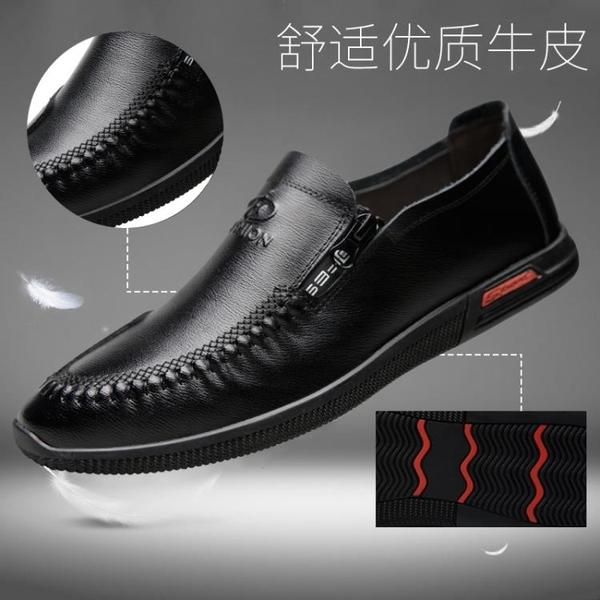 皮鞋皮鞋男士皮質秋季好康新品黑色正韓一腳蹬爸爸鞋英倫中年休閒男鞋
