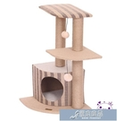 貓爬架 CATRY凱瑞貓爬架新款三層貓架麻袋春夏款貓窩一體貓樹貓跳臺-HE65YYJ【快速出貨】