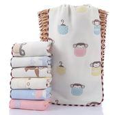 【5條裝】純棉6層紗布兒童毛巾長方形洗臉巾柔軟可愛幼兒園小毛巾【一條街】