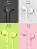 耳機入耳式通用適用於榮耀男女生手機耳塞小米三星重低音炮 小確幸