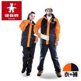 【達新牌】迎光型兩件式休閒風雨衣套裝-螢光橘/深藍 / A1129_C560304