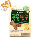 韓國 Ivenet 艾唯倪 穀物棒棒【E0084】穀物棒 餅乾 零嘴 起司乳酪口味 40g 9M+