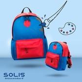 【南紡購物中心】SOLIS【調色盤系列】親子雙肩後背包-小 (暗藍+亮黃/暗藍+暗紅)