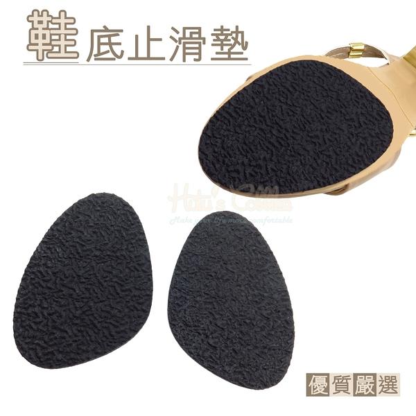 糊塗鞋匠 優質鞋材 G02 3mm鞋底止滑墊 1雙 高跟鞋止滑墊 橡膠止滑墊 鞋底防滑墊