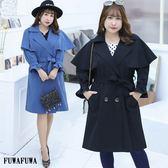 (現貨+預購 FUWAFUWA)-加大尺碼斗篷式純色風衣外套
