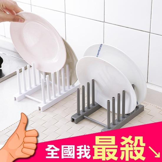 碗碟架 碗架 盤子架 鍋蓋架 廚房用品 收納架 置物架 廚房 可拆卸 碗碟瀝水架【G044-1】米菈生活館