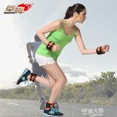 跑步負重沙袋負重綁手健身手腕沙包隱形可調節男女士兒童  9號潮人館