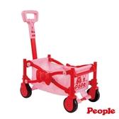 《 People 》POPO-CHAN的外出購物推車 / JOYBUS玩具百貨