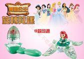 迪士尼 舞動陀螺 安娜 人物 Elsa 集點 Q版 兒童節 女孩 女生 玩具 擺件 生日 聖誕節 人偶 玩偶