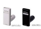 車之嚴選 cars_go 汽車用品【KS-96】日本CARMATE 負離子光觸媒點煙器直插式空氣清淨器(機) - 兩色選擇