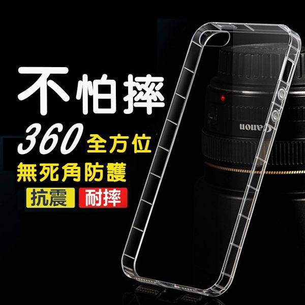 華碩ZenFone 2 Selfie_ZD551KL安全氣墊空壓殼ASUS ZF2 Selfie 透明矽膠殼 全包邊TPU軟殼手機殼
