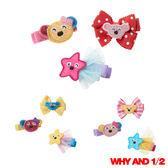WHY AND 1/2 mini 普普熊三件組髮夾 多色可選