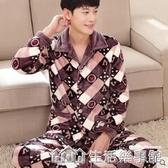 珊瑚絨 睡衣男士秋冬季天長袖加絨加厚冬款保暖法蘭絨家居服套裝 生活樂事館