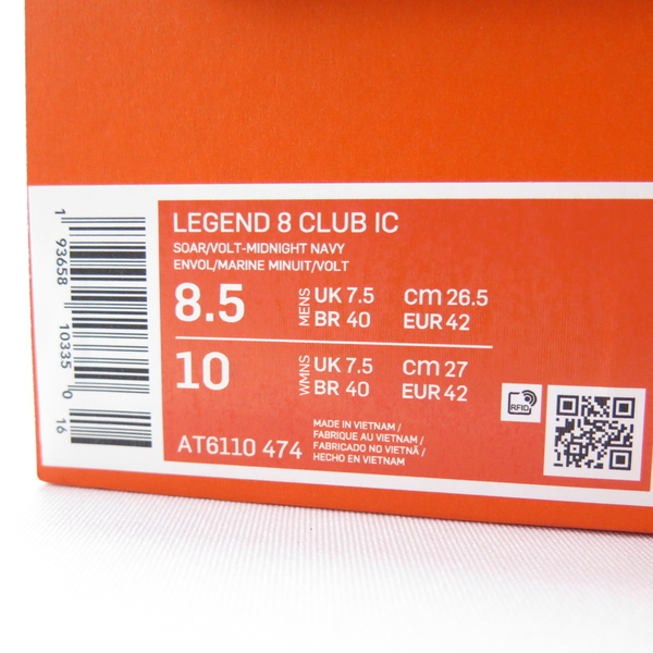 NIKE LEGEND 8 CLUB IC 室內足球鞋 AT6110474 藍【iSport愛運動】