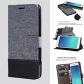 SONY XZ1 XZ Premium XZs XZ 皮套 手機套 保護套 插卡 支架 內軟殼 質感撞色系列
