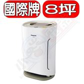 Panasonic國際牌【F-P40EH】空氣清淨機