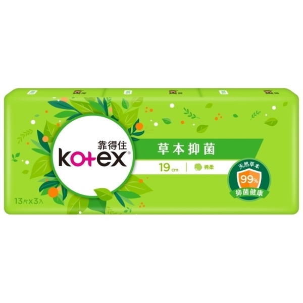 靠得住草本抑菌衛生棉日用量少 19cm  13片x3包