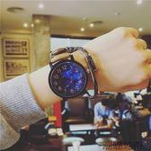 手表男女學生韓版簡約大表盤潮流中性【潮咖地帶】