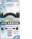 HDMI-2MM 高畫質影音線2米