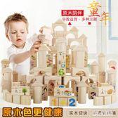 嬰幼兒童益智積木玩具1-2-3-6周歲寶寶男女孩子早教拼裝實木盒裝 qz1707【甜心小妮童裝】