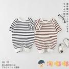 嬰兒條紋哈衣男寶寶韓版秋裝純棉連身衣【淘嘟嘟】