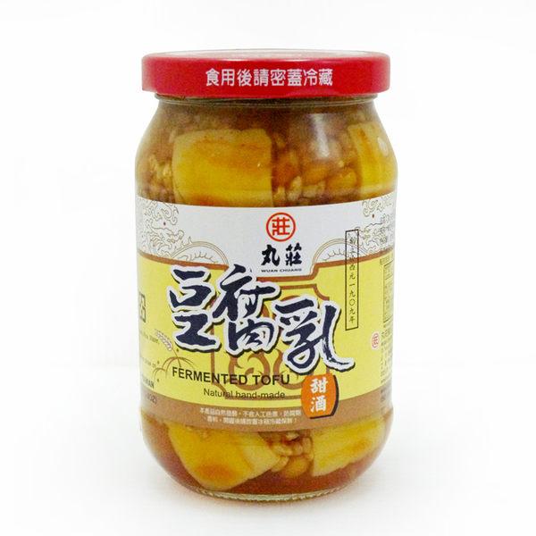 【台灣尚讚愛購購】丸莊-甜酒豆腐乳(非基因改造)380g