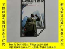 二手書博民逛書店罕見《天津律師》2007年第4期總第159期Y258312