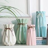 創意時尚小清新落地客廳擺件家居裝飾品陶瓷干花花器假花花瓶花藝 七夕節優惠 明天結束