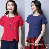中國古民族風純色棉麻修身顯瘦盤扣中式上衣T恤衫 超值價