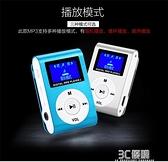 mp3 隨身聽學生版迷小巧可愛女生p3音樂卡通便攜式MP4MP3播放器 3C優購