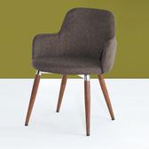 【YFS】馬克休閒椅-57x55x78cm