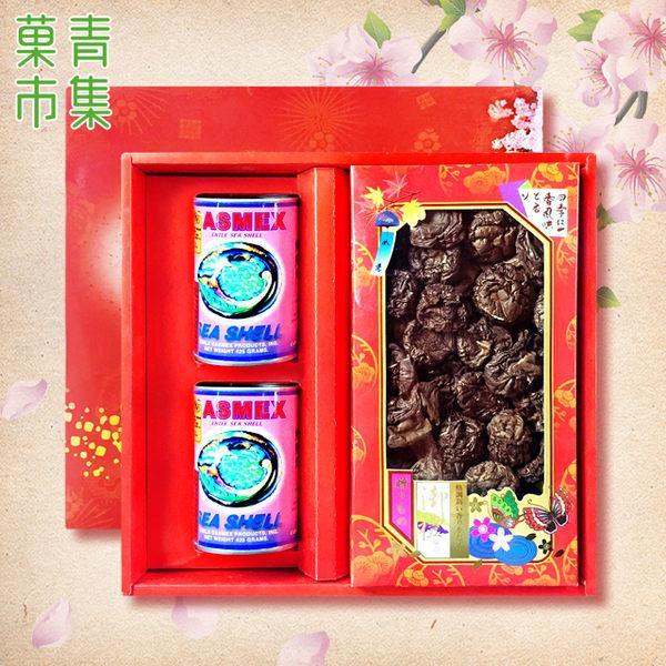 典藏罐頭禮盒(D) 埔里大香菇&鮑魚2罐 附手提袋【菓青市集】