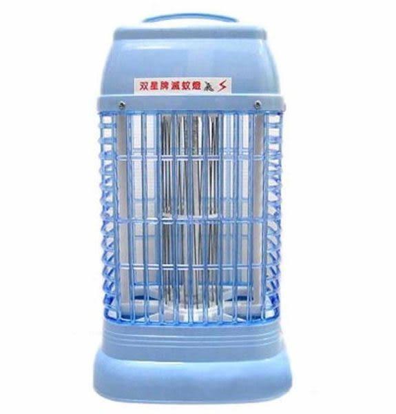【艾來家電】【刷卡分期零利率+免運費  雙星牌6W電子捕蚊燈 TS-193