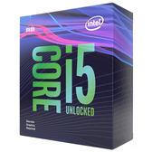 (不含CPU散熱器須搭配獨立顯卡) Intel Core i5-9600KF 6核心6執行緒 1151 腳位 CPU 中央處理器