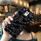 [note3 軟殼] 三星 Samsung Galaxy Note 3 N900 手機殼 保護套 外殼 數學公式