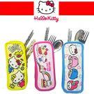 Hello Kitty 三件式 不鏽鋼餐具組(1組入) 3款可選