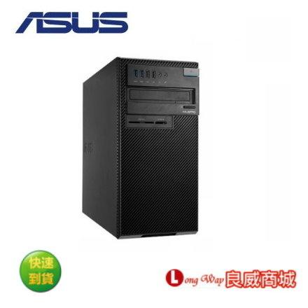 ~好禮送~ ASUS 華碩 D840MA-I59500002R 高效安全雙網旗艦機種桌上型電腦( i5-9500/8G/1T SSD/WIN10 PRO )