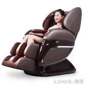 按摩椅家用全自動 多功能太空艙音樂電動全身按摩椅沙發 igo樂活生活館