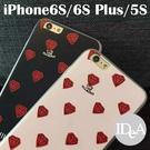 IDEA iPhone5S 6S Plus韓國愛心鑽石荔枝皮紋超薄TPU包邊手機保護套 清水矽膠殼 軟邊+PC硬背板 JILLSTUART