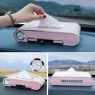 車載紙巾盒創意衛生紙汽車抽紙盒網紅車上車內裝飾用品大全車用 艾瑞斯